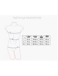 """Домашняя пижама """"Индефини"""" (Арт.831000-PCC0013)"""