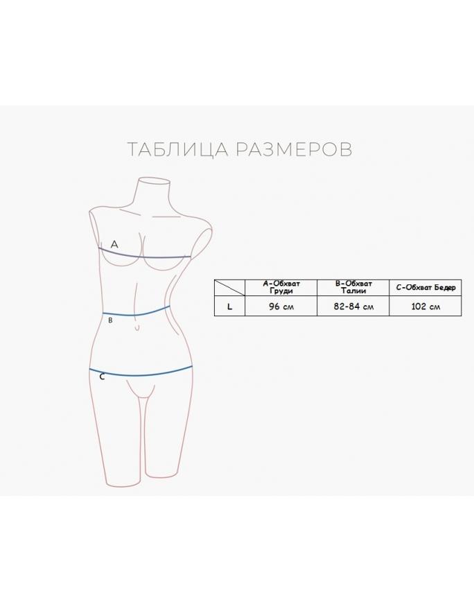 "Домашняя пижама женская ""Индефини"" (Арт.511500-TDP0015)"