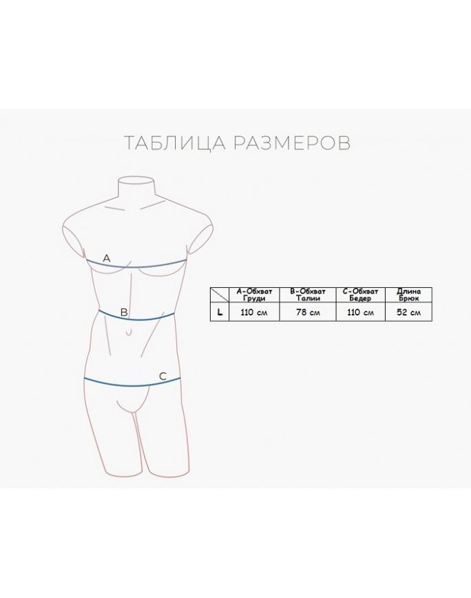 "Домашняя пижама ""Индефини"" (Арт.812000-PBZ0027)"