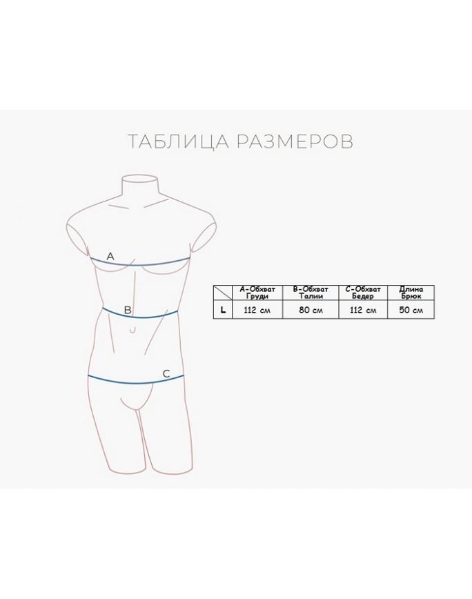 "Домашняя пижама ""Индефини"" (Арт.812000-PBZ0028)"