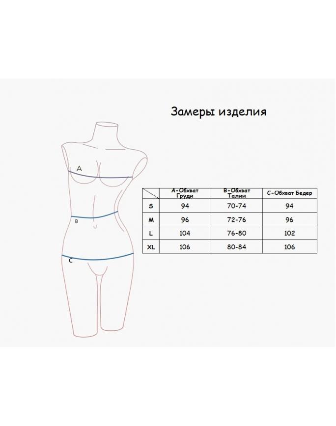 """Домашняя пижама """"Индефини"""" (Арт.534000-TBD0041)"""