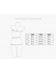"Домашняя пижама женская ""Индефини"" (Арт.521000-TDP0082)"