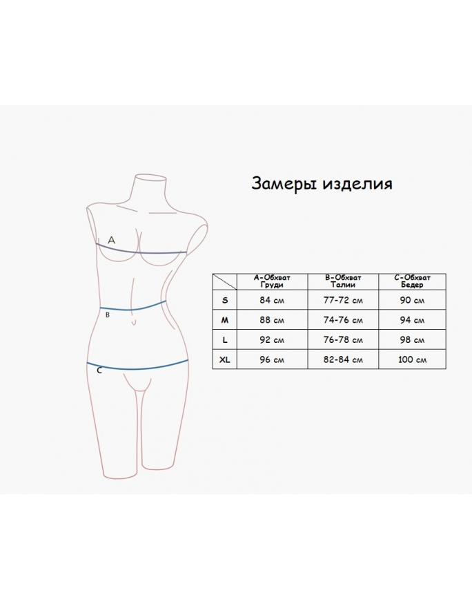 "Домашняя пижама женская ""Индефини"" (Арт.521000-TDP0106)"