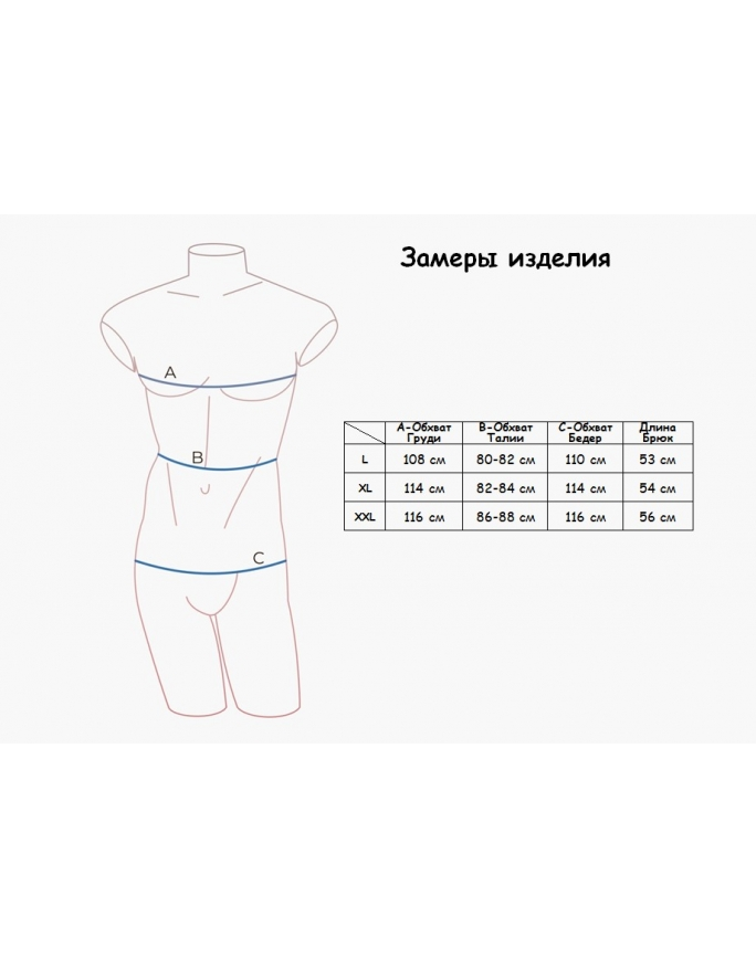"Домашняя пижама ""Индефини"" (Арт.811000-PBZ1001)"