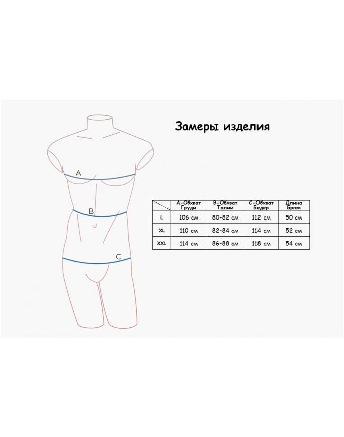 "Домашняя пижама ""Индефини"" (Арт.811000-PBZ1003)"