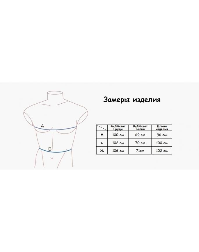 """Домашняя футболка """"Индефини"""" (Арт.821000-02-PSB1013)"""