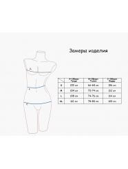"""Домашняя пижама """"Индефини"""" (Арт.532000-TBD1018)"""