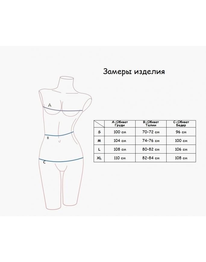"""Домашняя пижама """"Индефини"""" (Арт.554000-TBС1021)"""