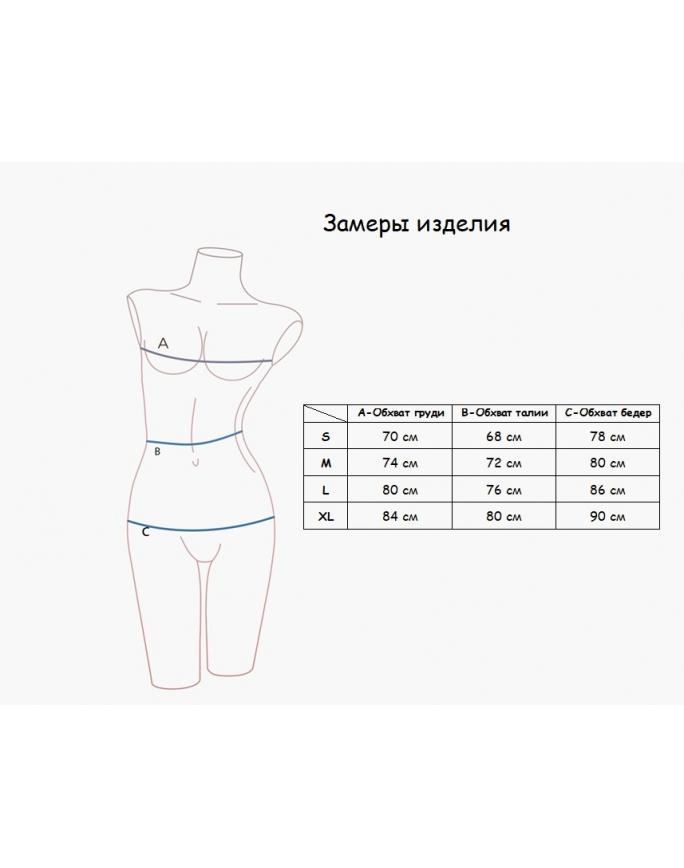 "Домашняя пижама женская ""Индефини"" (Арт.513700-TDP1022)"