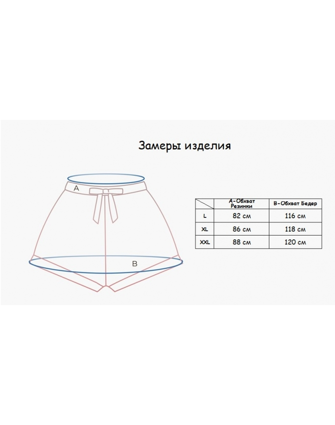 """Пляжные шорты """"Индефини"""" (Арт. 761400-YMS1025)"""