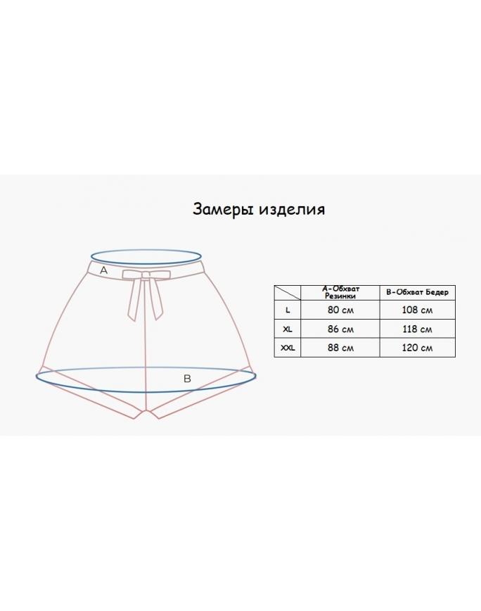"""Пляжные шорты """"Индефини"""" (Арт. 761400-YMS1027)"""