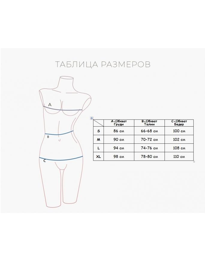 """Домашняя пижама """"Индефини"""" (Арт.551800-TDP1101)"""