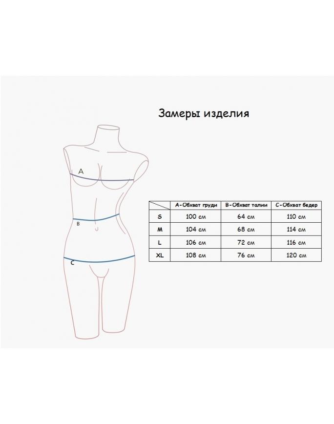 """Домашняя пижама """"Индефини"""" (Арт.532000-9-TBD1131)"""