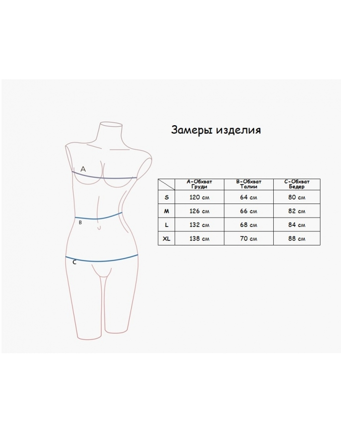 """Домашняя пижама """"Индефини"""" (Арт.552000-TCС1142)"""
