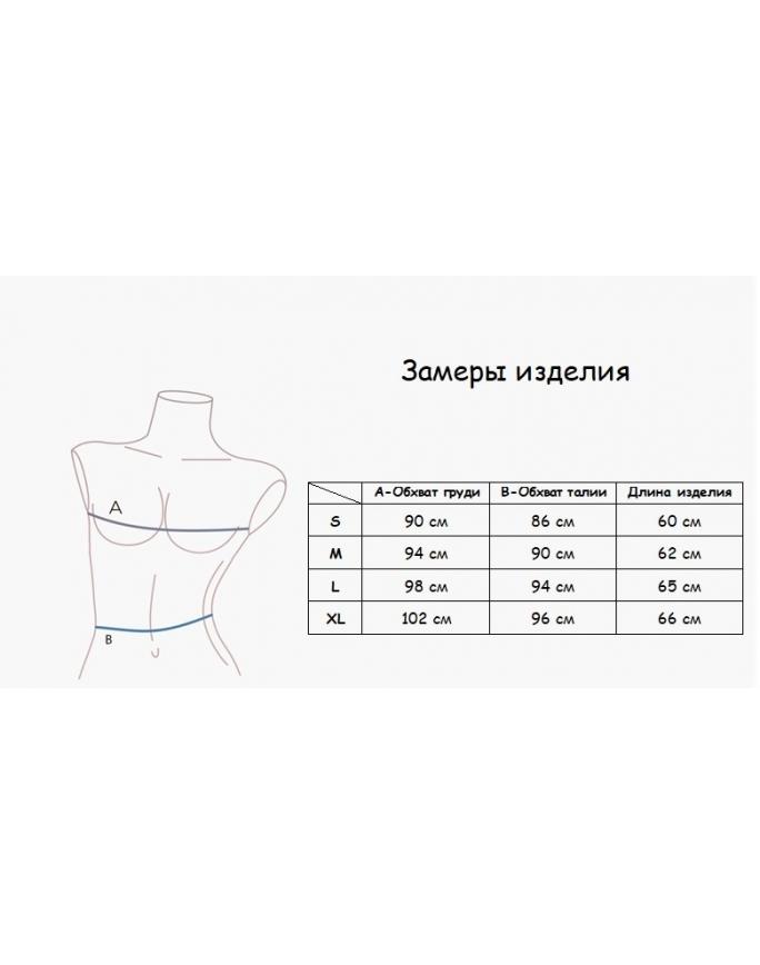 """Домашняя футболка """"Индефини"""" (Арт.531000-03-TST1181)"""