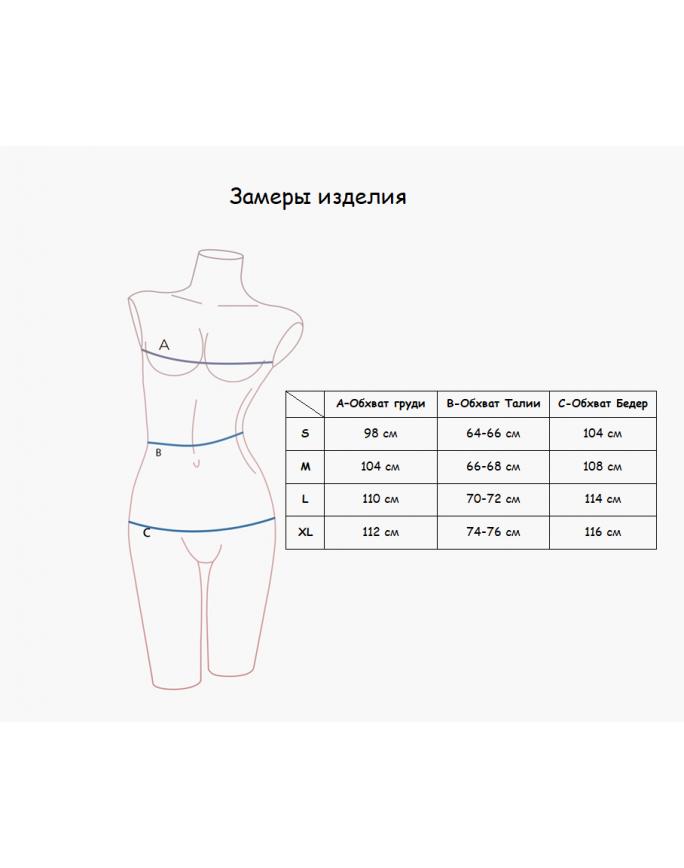 """Домашняя пижама """"Индефини"""" (Арт.571800-9-TCC1269)"""