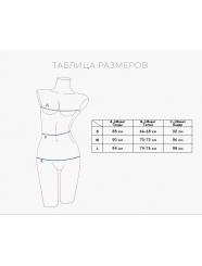 """Домашняя пижама """"Индефини"""" (Арт.532000-TBD9124)"""
