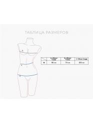 """Комплект домашней одежды """"Индефини"""" (Арт. 572300-TCC9240)"""